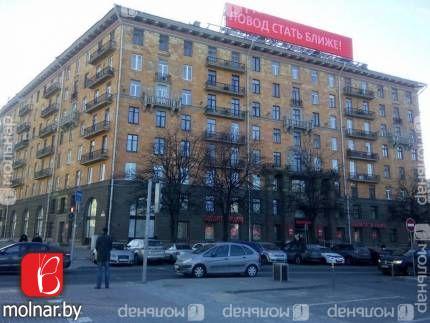 Продаётся квартира для комфортной жизни в центре. ул.Красная,22