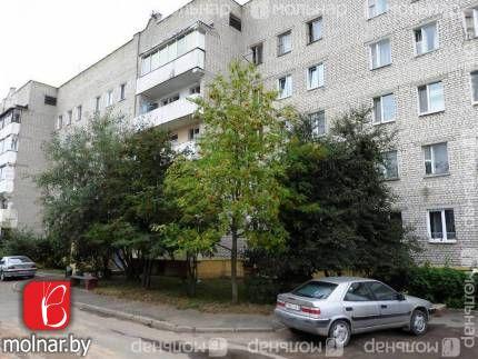 Продается 1-комнатная квартира в г.Молодечно по ул.17 Сентября