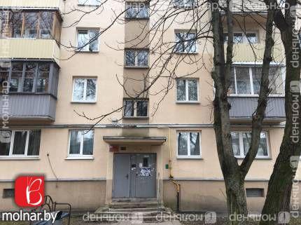 Продается 3-х комнатная квартира возле метро Молодежная