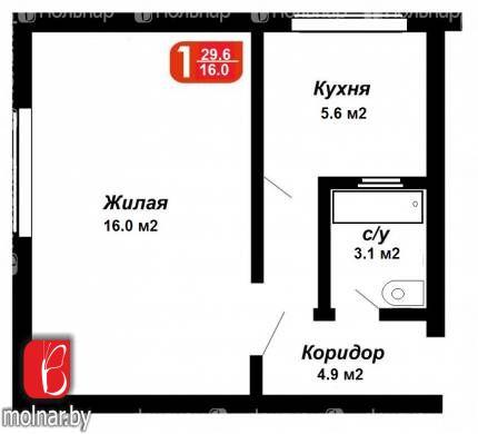 , 5  Продается 1 комнатная квартира   ул