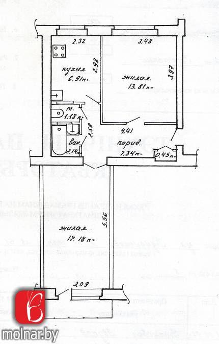 Продаётся двухкомнатная квартира в центре города.