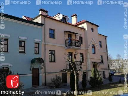 Продам 4-х комнатную квартиру в центре г. Гродно по ул. Малая Троицкая,6