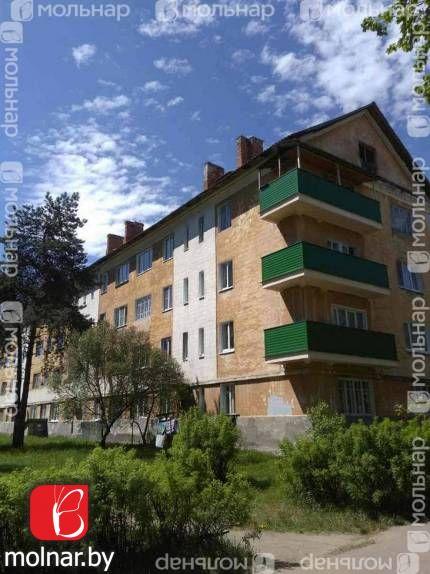 3-комнатная квартира по ул.Днепровская, 35