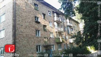 Продаётся квартира 3-х комнатная в г.Гродно. ул.Мира,12