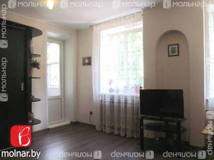 купить квартиру на Коммунистическая ул, 44
