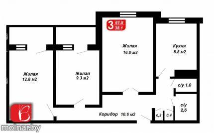 Светлая трёхкомнатная квартира с просторной кухней в Сухарево