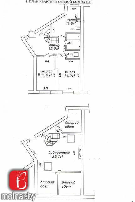 квартира 3 комнаты по адресу Минск, Гастелло ул