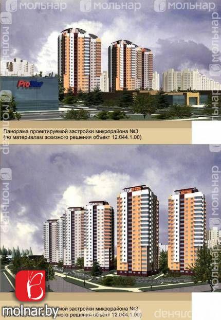 Продаём замечательную квартиру с шикарным видом из окна. ул.Водолажского,6