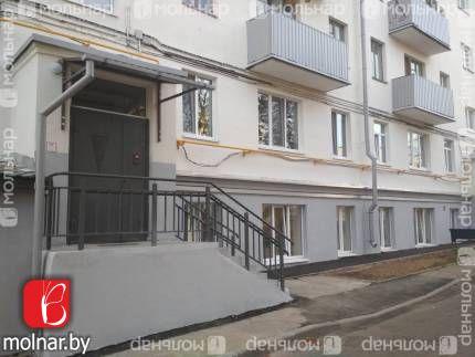 Продается 2-х комнатная квартира. ул.Жилуновича,31