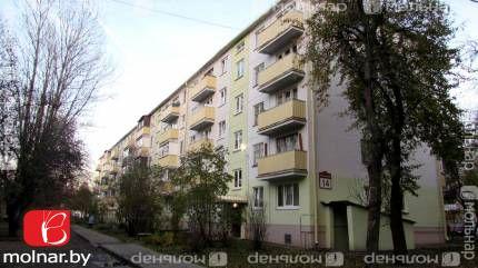 Продается 2-х комнатная квартира  в тихом центре. ул.Белинского,14