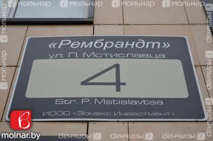 купить квартиру на Мстиславца Петра ул, 4