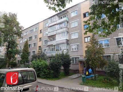 Продается трехкомнатная квартира по проспекту Рокоссовского, 158