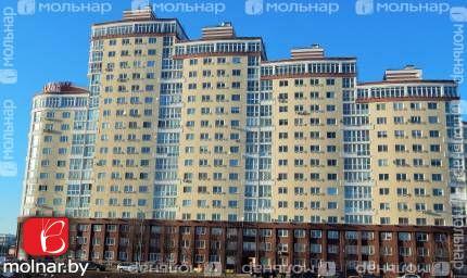 квартира 3 комнаты по адресу Минск, Городецкая ул