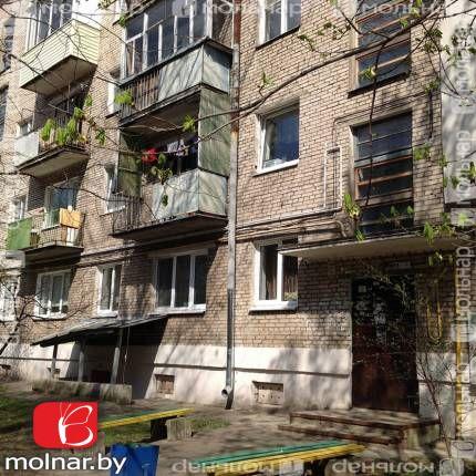 Продажа 2-х комнатной квартиры. ул.Куприянова,5