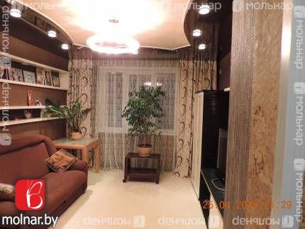 Продажа 4к квартиры по ул. Горецкого, 31