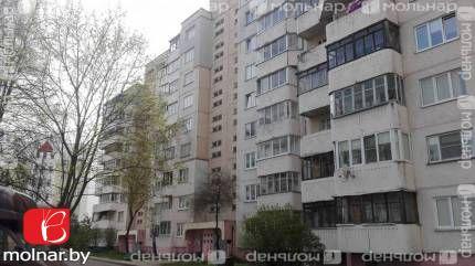 Продается квартира в спальном районе г. Минска. Логойский тр.,21 корп.6