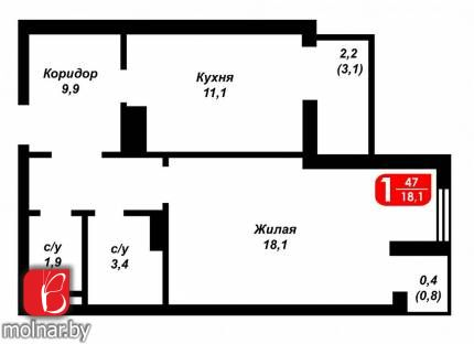 купить квартиру на Белинского ул, 54