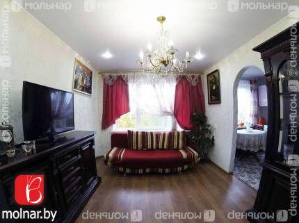 Продаётся квартира в экологически чистом районе! ул.Мирошниченко,10 корп.1