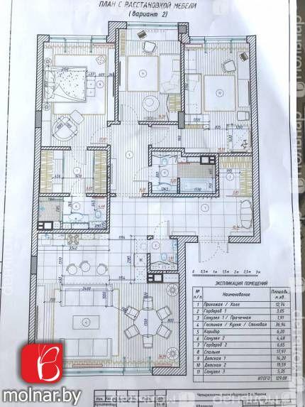 квартира 4 комнаты по адресу Минск, Ратомская ул