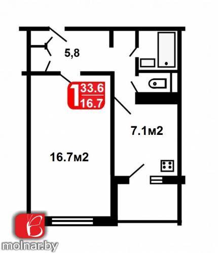 квартира 1 комната по адресу Минск, Руссиянова ул