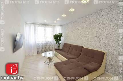 Продаём по отличной цене 3-х комнатную квартиру с ремонтом. ул.Ратомская,7