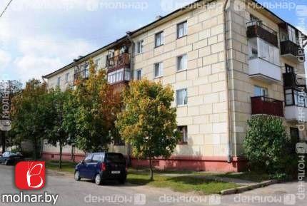 Продам двухкомнатную квартиру метро Тракторный завод