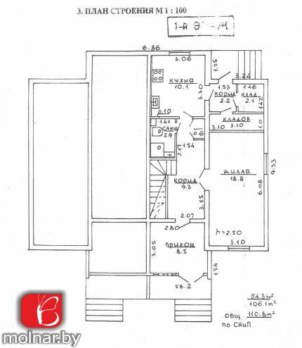 Продается 4-комнатная квартира в 2-квартирном доме