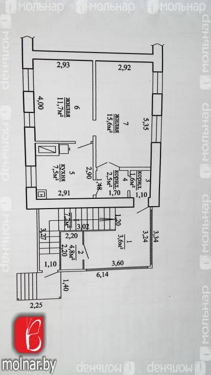 Двухкомнатная квартира в г.п. Руденск