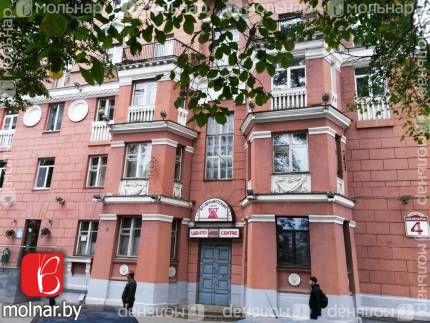 Продается трехкомнатная квартира в историческом центре Минска