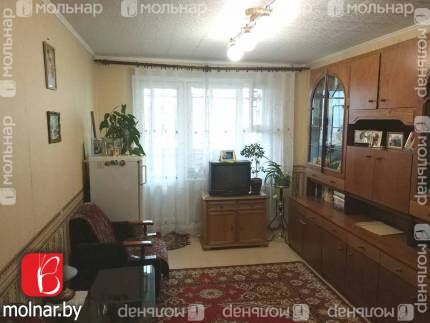 Продаётся четырёхкомнатная квартира. ул.Чайлытко 1