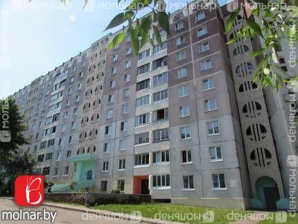 Продаём трёхкомнатную квартиру с ремонтом в Курасовщине. ул.Асаналиева,32
