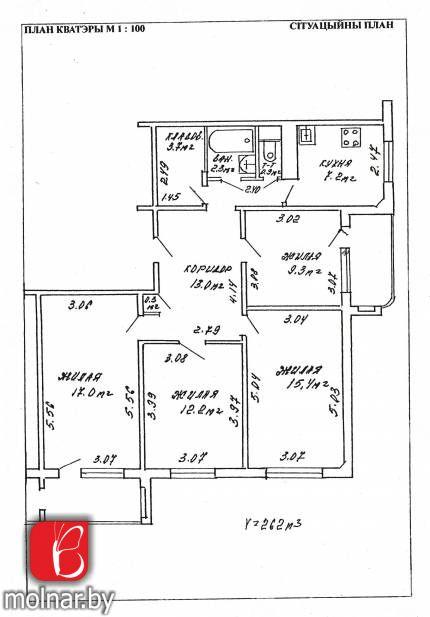 Продается 4-комнатная квартира по ул.Куйбышева,75