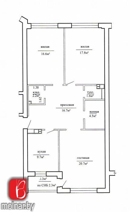 , 8  Не упустите шанс приобрести шикарную квартиру для Вашей семьи!    Продаётся отличная 3-х комнатная квартира по ул