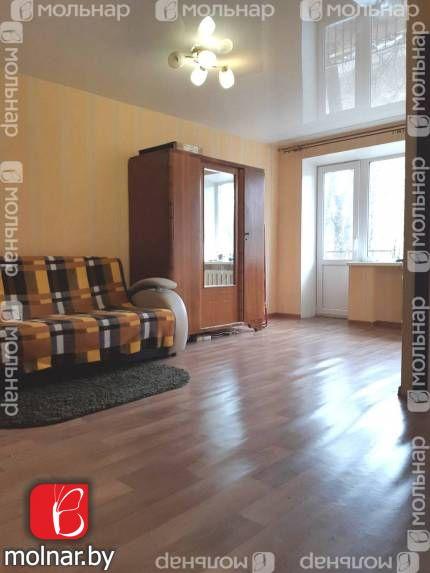 Продаётся однокомнатная квартира в центре Минска. ул.Куйбышева,34